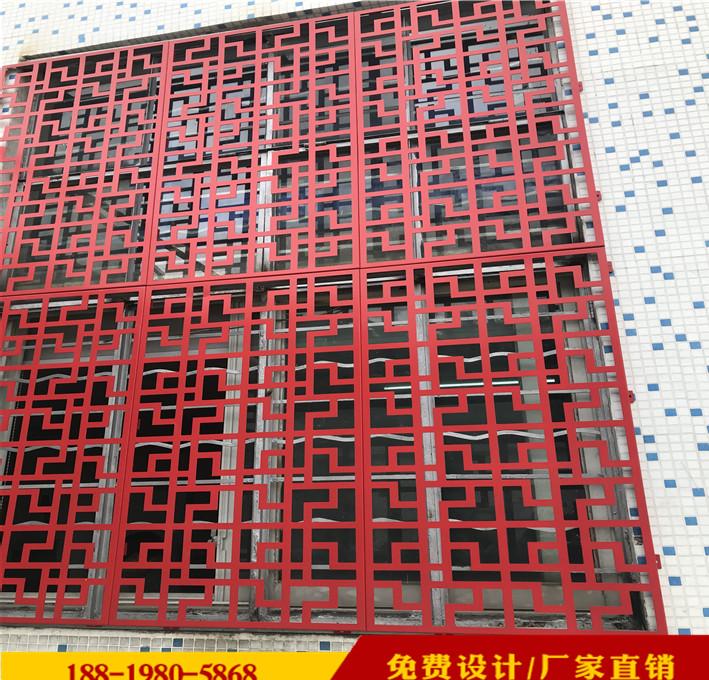 美术馆装修中式铝合金花格窗量身定制
