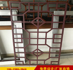 仿古涼亭仿木紋鋁窗花量身定制