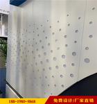 酒店古风造型冲孔铝单板价格优惠
