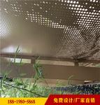 酒店装饰铝单板穿孔造型吊顶装饰