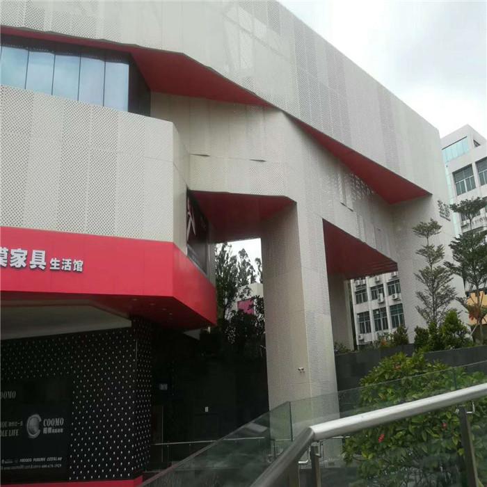 博物馆门头铝单板穿孔造型吊顶装饰