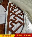 复古凉亭门窗户仿木纹铝花格创意定制产品