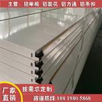 中石化加油站白色防風鋁條扣生產廠家
