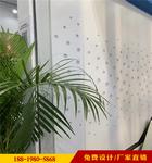 文化保护区图案冲孔铝板生产工艺