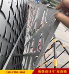 办公大楼冲孔透光铝单板生产工艺