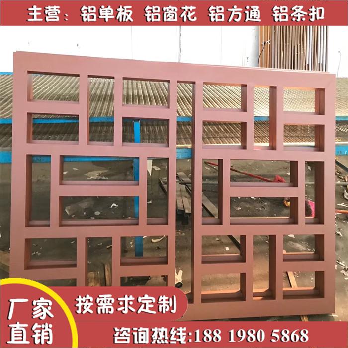 火锅店仿木色铝花格窗供应商