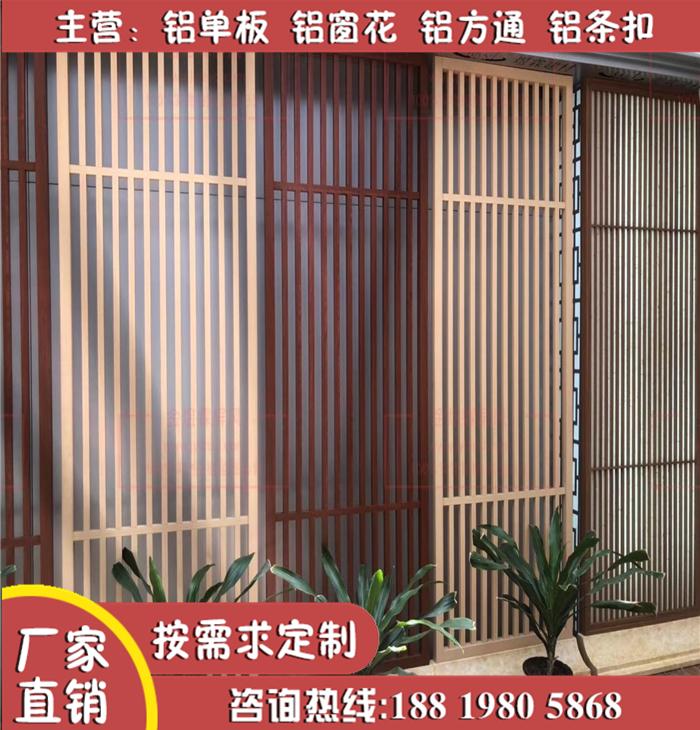 寫字樓復古鋁花格窗供應商
