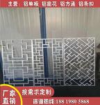 連鎖店復古鋁挂落生產銷售