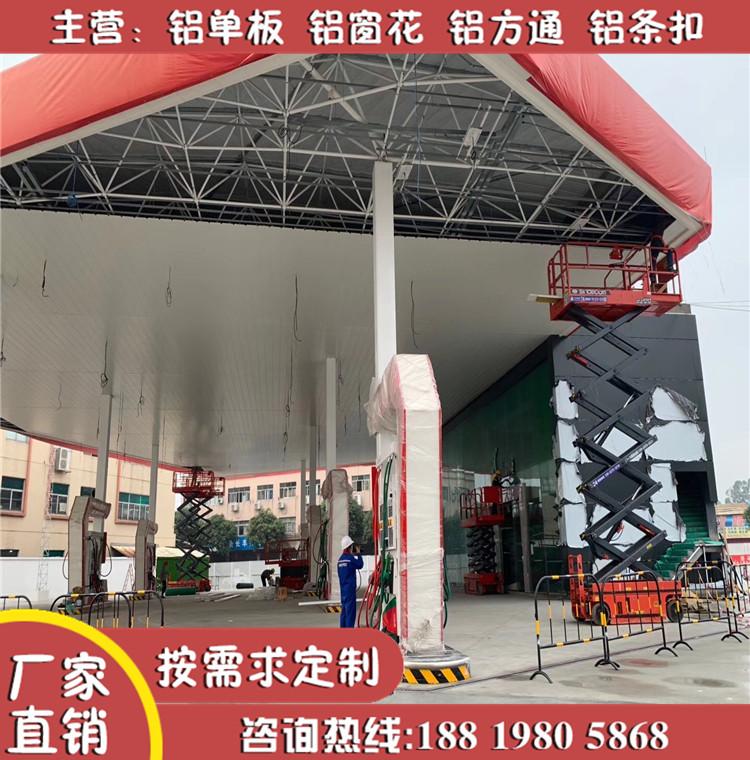 高速服務區加油站條形防風鋁條扣定制廠家