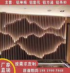 旅游区中式铝合金花格网安装场合