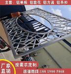 旅游区仿木纹铝花格窗装饰材料设计
