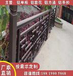 旅游区铝合金花格隔断装修供应厂家
