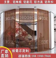 高速出口造型木色鋁花格窗工藝介紹