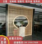 复古凉亭铝合金花格门窗生产销售一体化