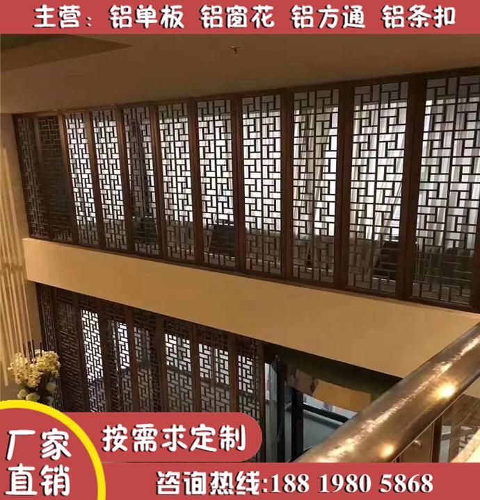 特色酒店外墙中式仿木铝窗花安装场合