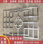 温泉度假村造型木色铝花格窗筑个性化装饰