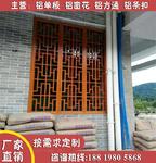 溫泉度假村防盜鋁格柵窗花生產銷售一體化