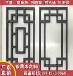 街道整治改造中式鋁合金花格網工藝介紹