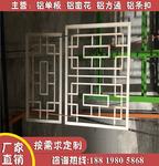 復古涼亭中式復古鋁合金格柵廠家直銷