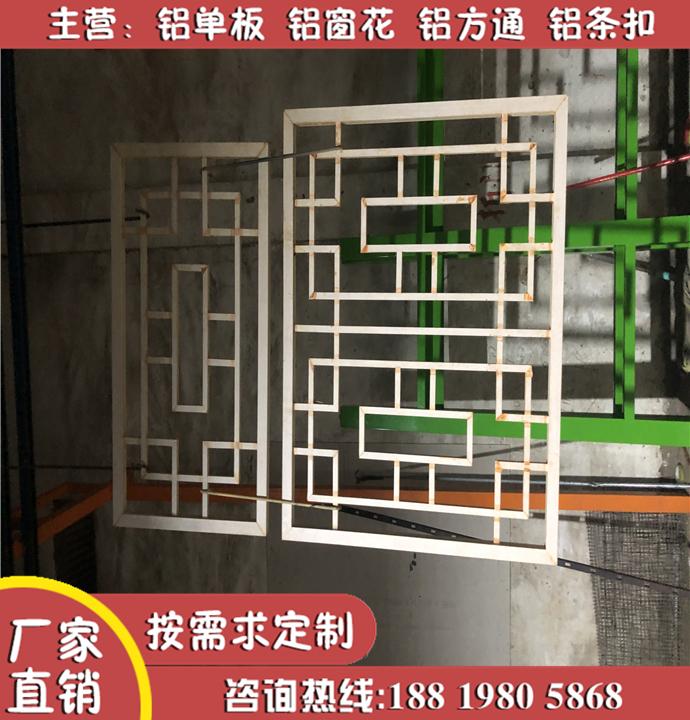 茶樓仿古鋁合金窗花筑個性化裝飾