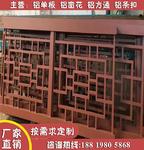电影院门头铝合金窗花定制尺寸生产