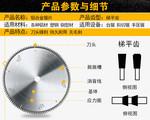 河南鋁型材工業型材合金鋸片廠純鋒