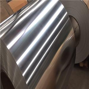0.7mm保溫鋁卷板參數-咨詢金暉