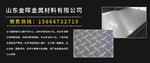 防滑鋁板 防�袛T板