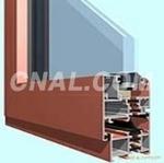 供应断桥型材,幕墙铝型材