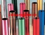 彩色氧化铝管,切割,彩色铝型材