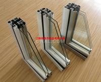 销售隔热断桥铝型材 高质量铝型材