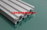 工业建筑铝型材 6063高精度铝型材