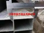 江阴鼎杰铝型材电泳处理加工