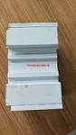 6063-T5医疗铝型材来图来样定做