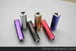 喷涂专业生产开模深加工挤压铝型材