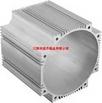 专业生产风力发电机外壳铝型材