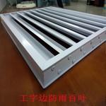 CNC精加工百葉框方管鋁型材