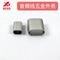 音频线五金外壳数据线金属铝壳生产