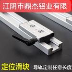 CNC精加工插件线铝型材来样生产