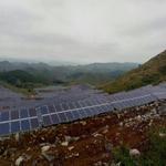 集装箱,太阳能支架鼎杰铝业生产