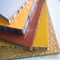 供应铝蜂窝板 吸音隔音铝蜂窝板厂