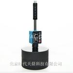 北京時代TCH130筆式里氏硬度計