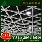 学校大会堂吊顶装饰铝格栅木纹格栅