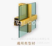 各种高档幕墙铝型材断桥幕墙铝型材