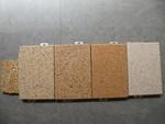 幕�椄t碳木紋雕花噴涂造型衝孔鋁板