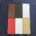 氟碳铝单板木纹单板建筑幕墙铝单板