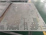 不规则冲孔铝单板-雕花铝单板工艺