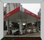 中石油加油站装饰专用铝扣板