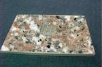 石材铝蜂窝板| 大理石纹铝蜂窝板