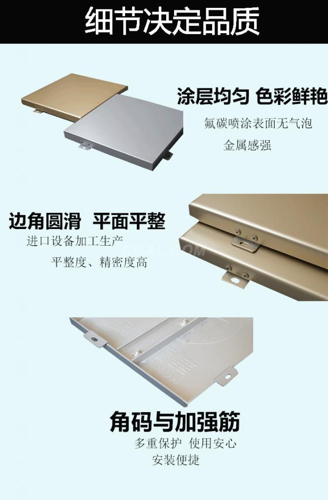 铝单板幕墙,外墙专用装饰板